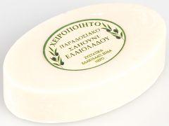 Kaskoutas Soap Natural Oval