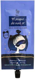 Peggy Sage Gold Sleeping Mask (25mL)