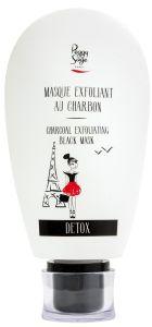 Peggy Sage Charcoal Exfoliating Black Mask (50mL)