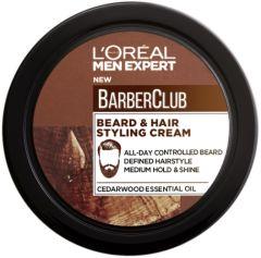L'Oreal Paris Men Expert Barber Club Beard Styling Pomade (75mL)