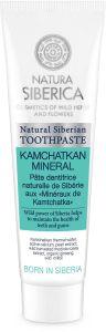 Natura Siberica Natural Siberian Toothpaste «kamchatkan Mineral» (100g)