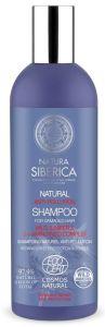 Natura Siberica Natural Anti-pollution Shampoo (270mL)