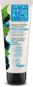 Natura Siberica Detox Organics Sakhalin Organic Certified Foaming Cream Face Cleanser (75mL)
