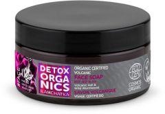 Natura Siberica Detox Organics Kamchatka Organic Certified Volcanic Face Soap (100mL)
