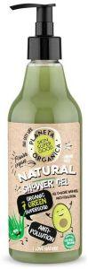 "Skin Super Good Natural Shower Gel ""Anti-pollution"" (500mL)"