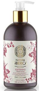Natura Siberica Softening Cream-Soap (500mL)