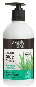 Organic Shop Softening Hand Soap Barbados Aloe Cosmos Natural (Bdih) (500mL)
