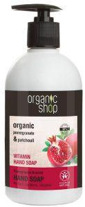 Organic Shop Vitamin Hand Soap Pomegranate Bracelet Cosmos Natural BDIH (500mL)