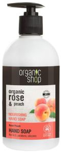 Organic Shop Nourishing Hand Soap Rose Peach Cosmos Natural BDIH (500mL)