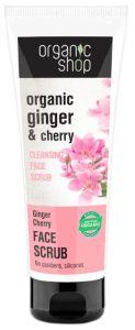 Organic Shop Ginger Cherry Cleansing Face Scrub (75mL)
