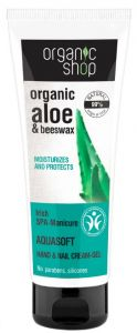 Organic Shop Hand And Nail Cream-gel Irish Spa-manicure BDIH (75mL)