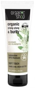 Organic Shop Hand And Nail Cream-butter Indonesian Spa-manicure BDIH (75mL)