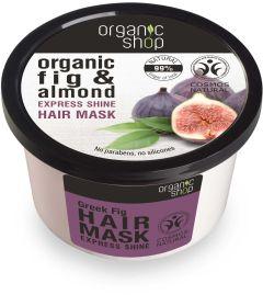 Organic Shop Hair Mask Greek Fig Cosmos Natural BDIH (250mL)