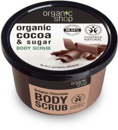 Organic Shop Body Scrub Belgian Chocolate Cosmos Natural (Bdih)(250mL)