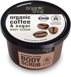 Organic Shop Body Scrub Brazilian Coffee_cosmos Natural BDIH (250mL)