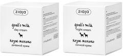 Ziaja Goats Milk Day Cream (50mL) + Goat's Milk Night Cream (50mL) FREE!