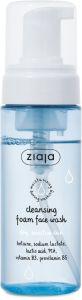 Ziaja Cleansing Foam Face Wash Dry, Sensitive Skin (150mL)