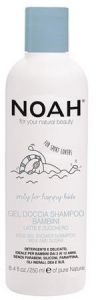 Noah Kids Gel Shower Shampoo (250mL)