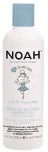Noah Kids Shampoo & Conditioner 2 In 1 (250mL)