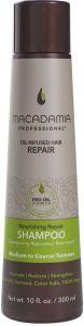Macadamia Professional Nourishing Repair Shampoo (300mL)