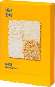 Holika Holika Pure Essence Mask Sheet - Rice (5x23mL)