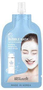 Beausta O2 Bubble Mask (20mL)