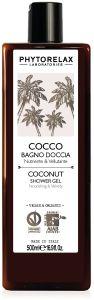 Phytorelax Coconut Shower Gel (500mL)