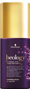 Schwarzkopf Beology Serum Renewing (75mL)