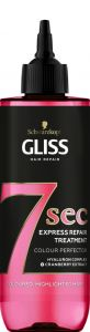 Schwarzkopf Gliss Express Repair 7 Seconds Color Perfector  (200mL)