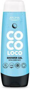 Aroma Coco Loco Shower Gel (250mL)