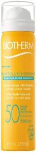 Biotherm Brume Solaire Hydratante SPF50 (75mL)