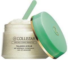 Collistar Talasso-Scrub Atjaunojošs Ķermeņa Sāls Skrubis (700g)