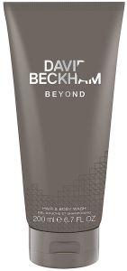 David Beckham Beyond Shower Gel (200mL)