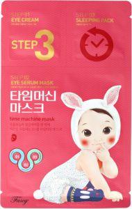 FASCY 3 Step Time Machine Face ans Eye Mask