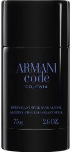 Giorgio Armani Code Colonia Deostick (75mL)