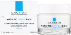 La Roche-Posay Nutritic Intense (50mL)