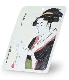 Mitomo Pearl & Cherry Blossoms Essence Mask (25g)