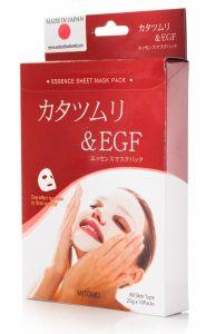 Mitomo Snail & EGF Essence Mask Box (10pcs)