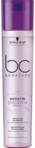 Schwarzkopf Professional Bonacure Keratin Smooth Perfect Shampoo