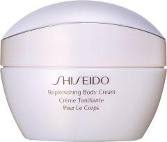 Shiseido Replenishing Body Cream (200mL)