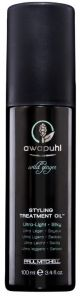 PM AWG Styling Treatment Oil (100mL)