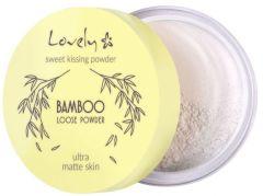 Lovely Bamboo Loose Powder (5.7g)