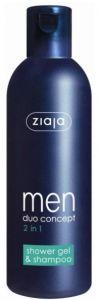 Ziaja 2in1 Shower Gel & Shampoo (300mL)